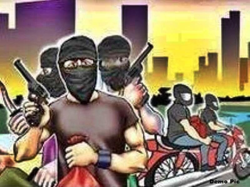 Crime in Madhya Pradesh : सीआइडी ने किया अलर्ट, लूट और डकैती की घटनाएं बढ़ने की आशंका