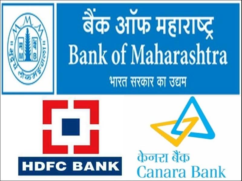 HDFC, Canara बैंक और Bank of Maharashtra ने घटाई लोन पर ब्याज दर, जानें नए रेट