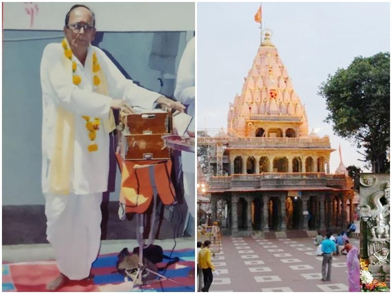 Shiva Navratri Festival : 111 साल पुरानी परंपरा, शिवनवरात्रि में महाकाल सुनेंगे हरि कथा