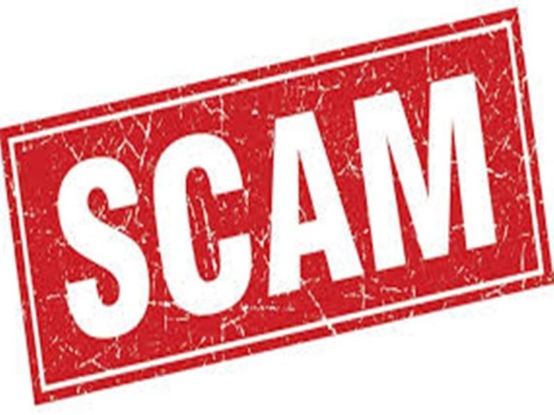 1000 crore scam : CBI को रोकने हाईकोर्ट में पूरे समय मशक्कत करती रही छत्तीसगढ़ सरकार