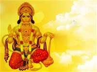 Hanuman Jayanti 2020: हनुमानजी के इस पाठ से भक्त को मिलता है भय से छुटकारा