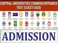 CUCET 2020: केंद्रीय विश्वविद्यालयों में एंट्रेंस एग्जाम के लिए आवेदन की अंतिम तारीख बढ़ी