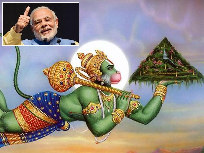 ब्राजील के राष्ट्रपति ने की पीएम मोदी की तारीफ, बोले- Lord Hanuman की तरह संजीवनी देने के लिए शुक्रिया