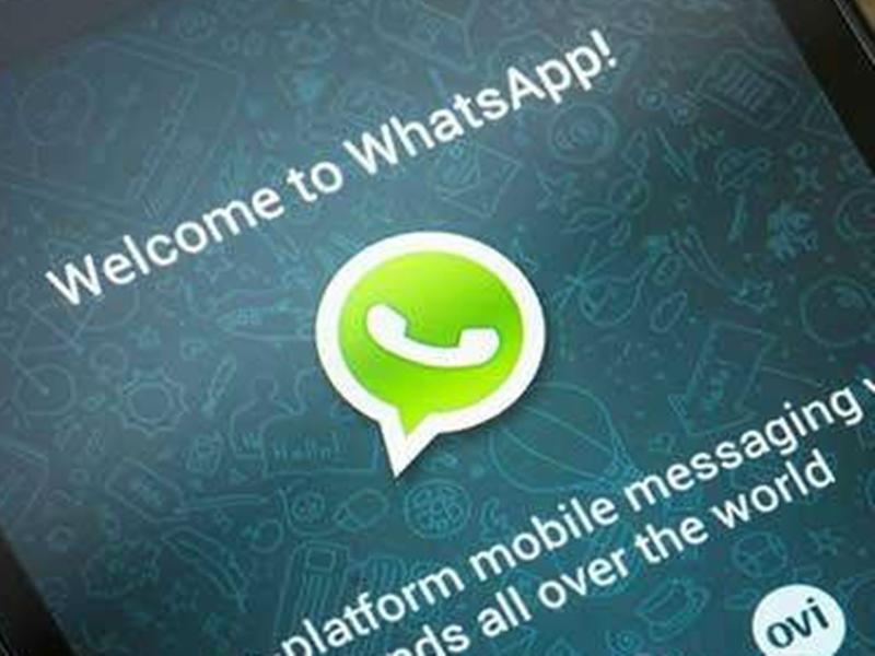 WhatsApp में आ रहा है Link Device नाम का नया शानदार फीचर, जानिए कैसे करेगा काम