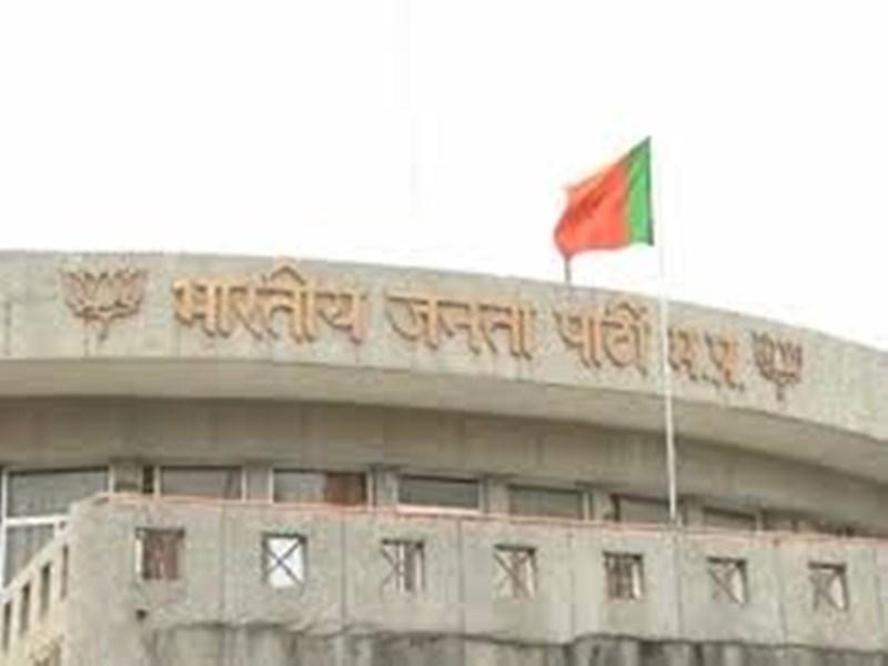 MP Politics News : मध्य प्रदेश में भाजपा के प्रयास के बावजूद नहीं थम रहा असंतोष