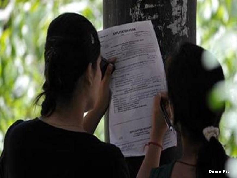 मध्य प्रदेश में सितंबर में शुरू हो सकती है कॉलेजों में एडमिशन की प्रक्रिया
