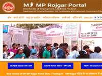 MP Rojgar Panjiyan Online : MP सरकार का रोजगार पोर्टल, जानिए रजिस्ट्रेशन की प्रक्रिया और फायदे
