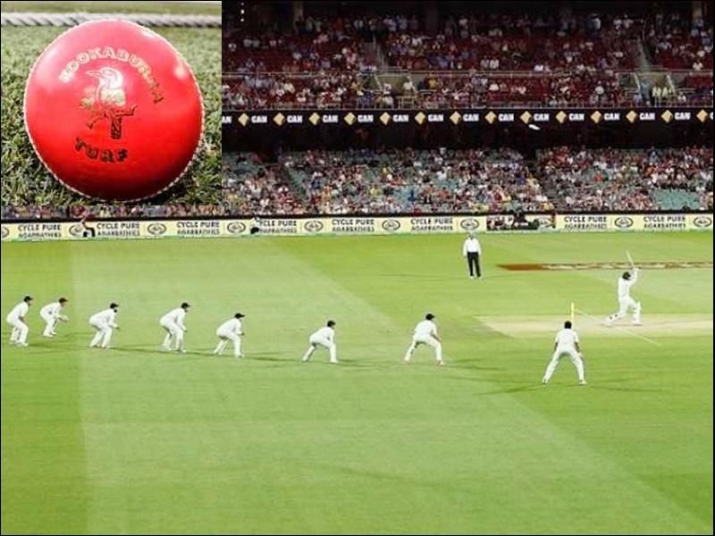 India vs Bangladesh Day-Night Test: पिंक बॉल टेस्ट होगा यादगार, ट्रॉफी उतरेगी आसमान से