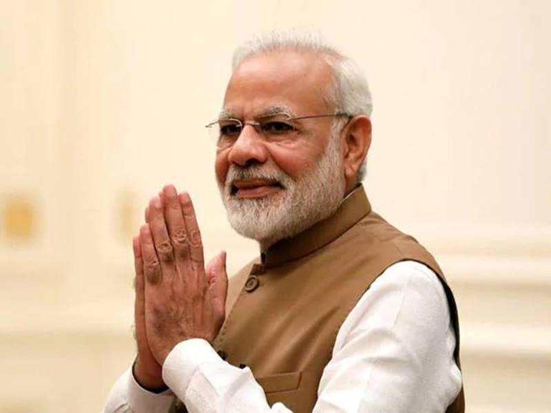 Ayodhya Verdict 2019: पीएम मोदी ने की देशवासियों से शांति बनाए रखने की अपील