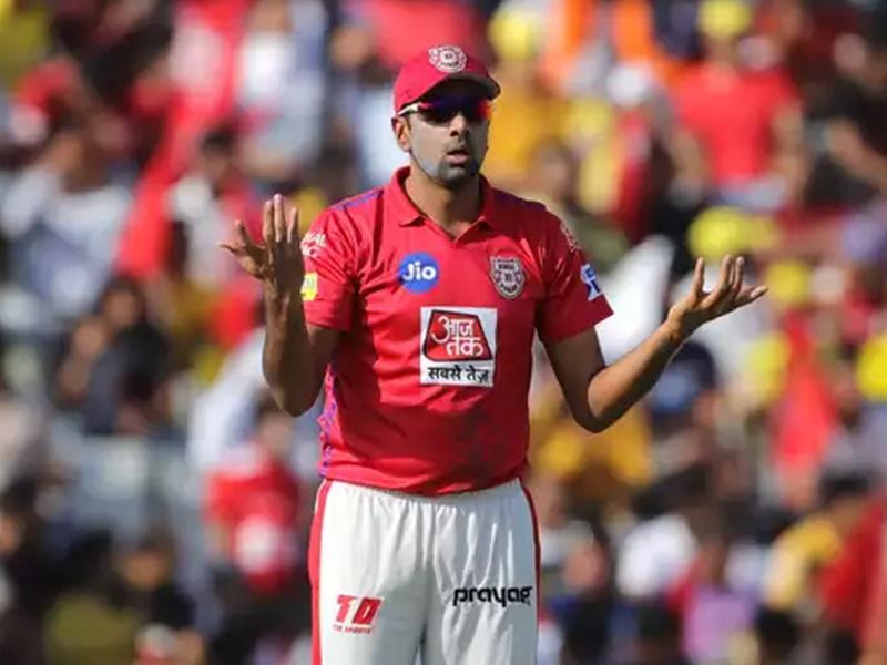 IPL 2020: रविचंद्रन अश्विन अब दिल्ली कैपिटल्स से खेलेंगे, जानिए किंग्स XI को बदले में क्या मिला