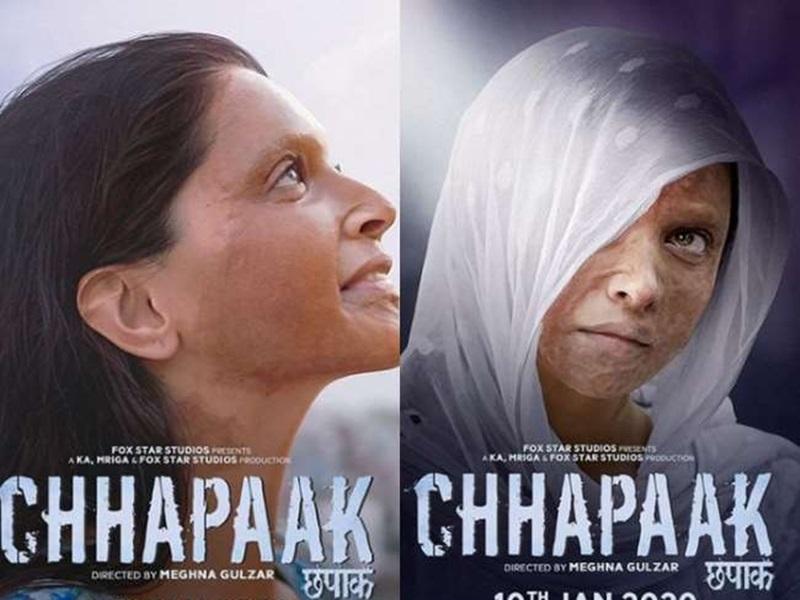 Chhapaak Tax Free : मप्र में टैक्स फ्री हुई फिल्म 'छपाक', CM कमलनाथ ने किया ट्वीट