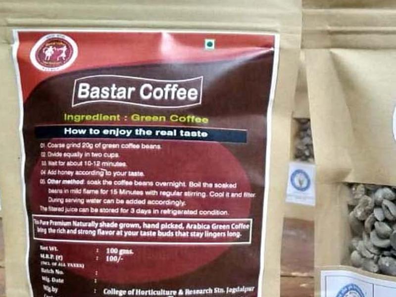 Jagdalpur news : बस्तर की फिजा में अब महकेगी कॉफी की खुशबू