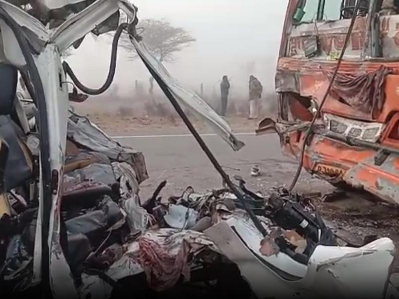Rajasthana: कोहरे के कारण हुआ भीषण हादसा, बस से टकराई वैन, 8 की मौत