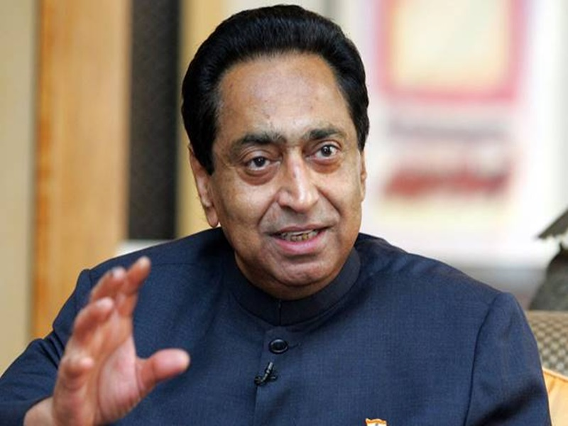 Image result for kamalnath