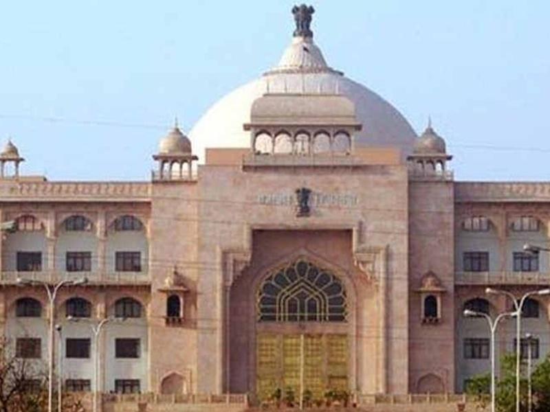 Rajasthan : बजट की तैयारियों में जुटी राजस्थान सरकार, 17 फरवरी को हो सकता है पेश