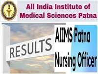AIIMS Nursing Officer Result 2020: एम्स नर्सिंग ऑफिसर परीक्षा का रिजल्ट घोषित, यहां है पूरी जानकारी