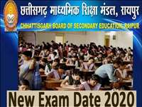 Chhattisgarh Revised Exam Dates 2020: 10वीं, 12वीं परीक्षा की नई तारीखें घोषित