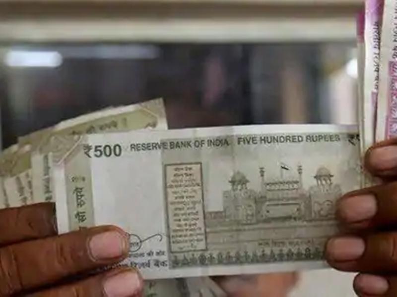 Jan Dhan Account: सरकार ने 20 करोड़ महिला जनधन खातों में भेजे 500 रुपए, आपको भी मिले या नहीं