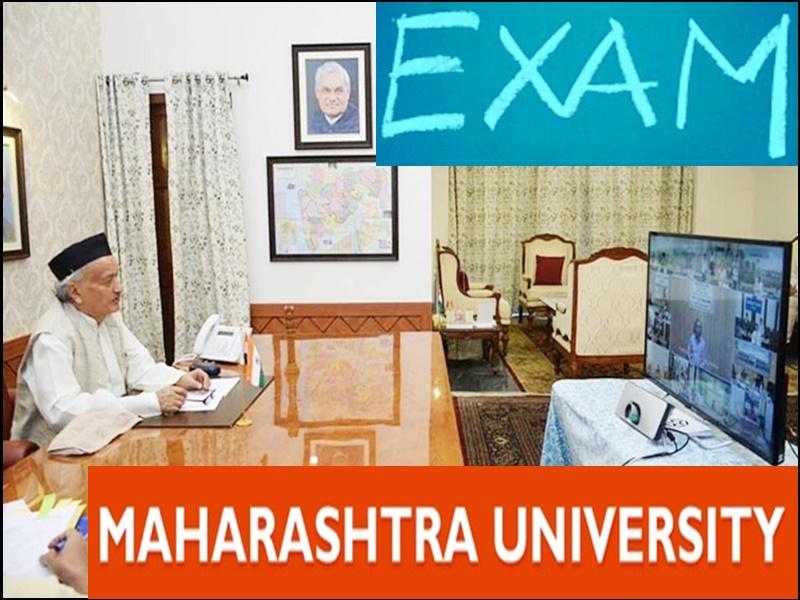CoronaVirus in Maharashtra: महाराष्ट्र में यूनिवर्सिटी की परीक्षाएं 15 मई से पहले नहीं हो पाएंगी