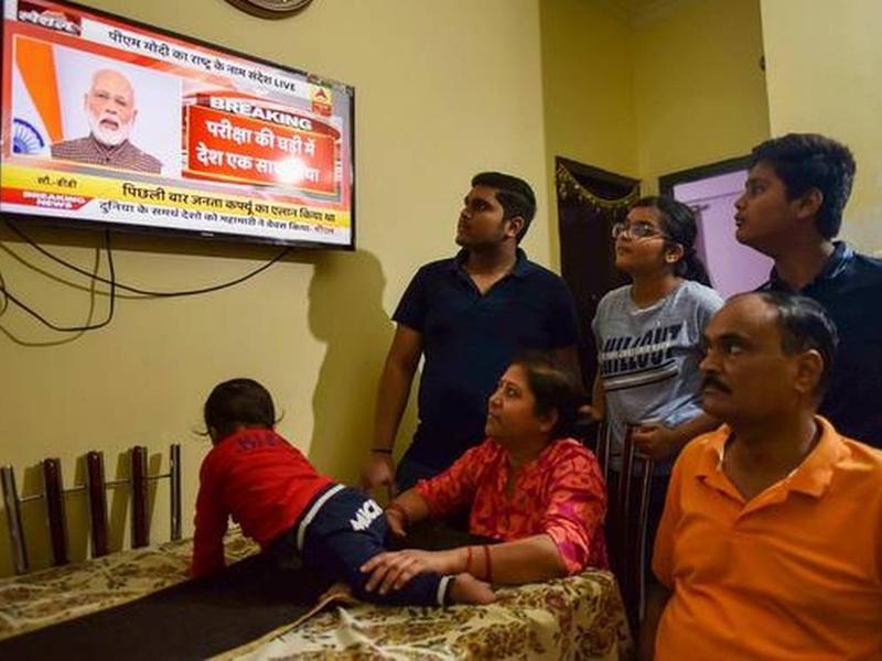 रिकॉर्ड 1 अरब लोगों ने देखा PM मोदी का वीडियो संदेश, फिर 5 अप्रैल को सबसे कम देखा गया टीवी