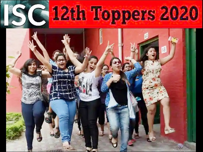 Toppers List ISC 12th Board Results 2020 DECLARED: ISC 12वीं में 96.84% रहा रिजल्ट