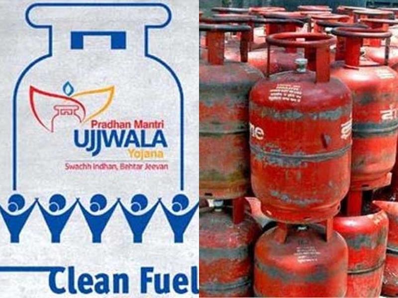 PM Ujjawala Yojna का आपको भी नहीं मिल रहा मुफ्त LPG सिलेंडर, जानिए कैसे और कहां से मिलेगी आपको मदद