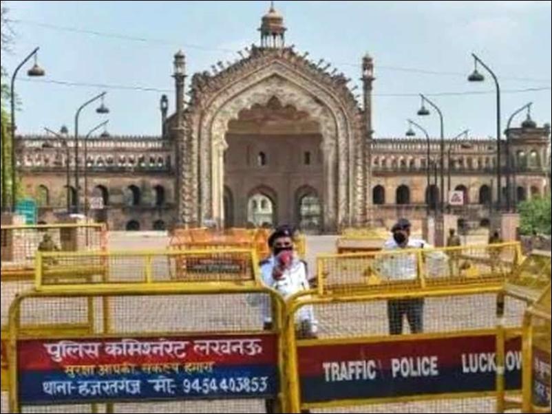 Lockdown in UP : उत्तर प्रदेश में शुक्रवार रात 10 बजे से 3 दिनी लॉकडाउन, क्या खुला क्या बंद रहेगा, देखें शासन का आदेश