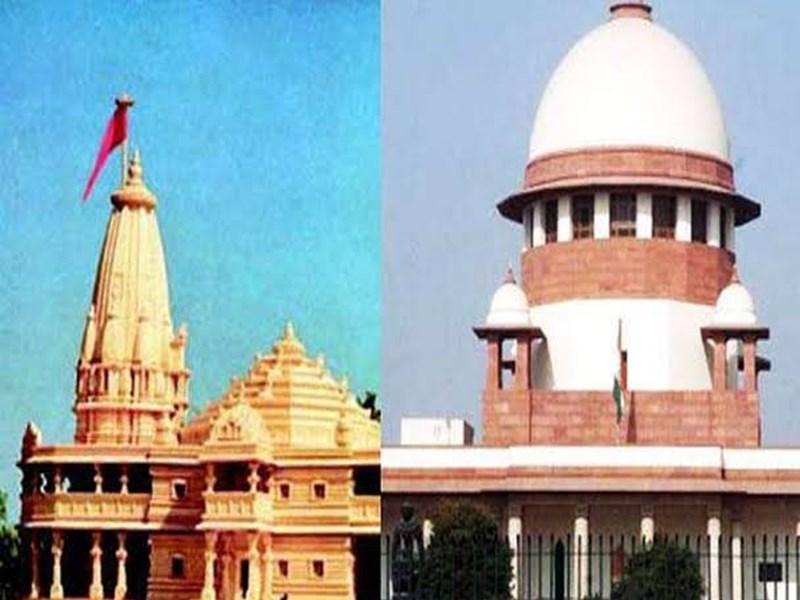 Ayodhya Judgement 2019: सुप्रीम कोर्ट के फैसले के बाद असंतुष्ट पक्षकार के पास अब हैं दो विकल्प, जानें इसके बारे में