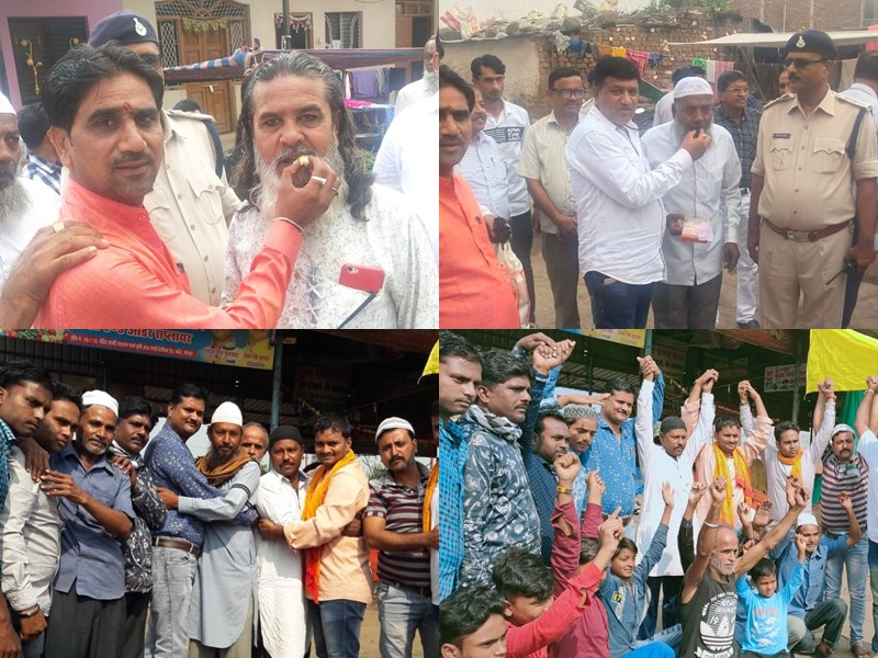 Ayodhya Verdict 2019 Madhya Pradesh Update : अयोध्या फैसले के बाद मध्यप्रदेश से सामने आई एकता की ये तस्वीरें