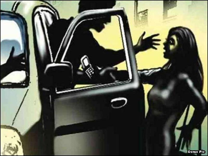 भोपाल में बड़ी वारदात, खुद को पुलिसकर्मी बता युवती के साथ कार में छेड़छाड़