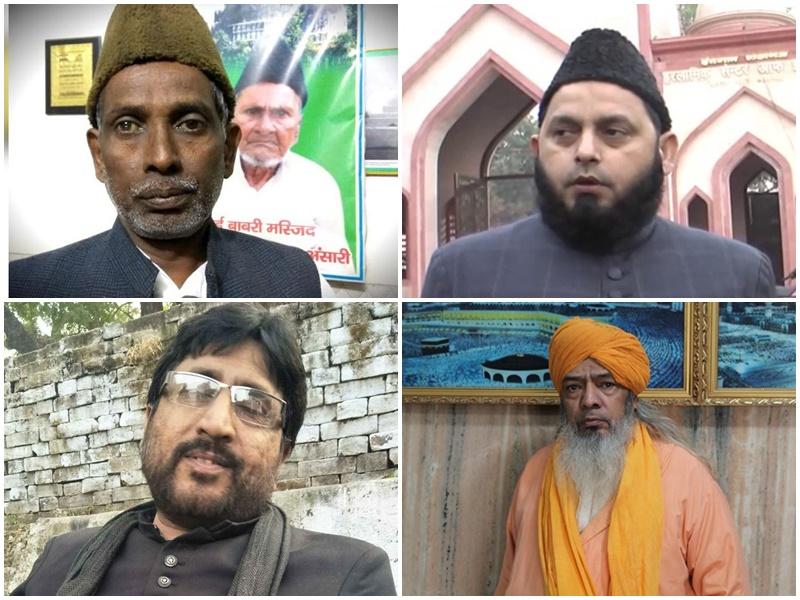 Ayodhya Case 2019 : मुस्लिम धार्मिक नेताओं ने किया अयोध्या पर फैसले का स्वागत, जानिये किसने क्या कहा