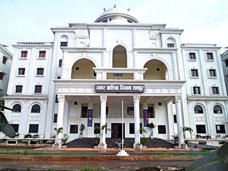 Raipur Nagar Nigam : सीवेज का शतप्रतिशत नहीं किया उपचार तो लगेगा भारी जुर्माना