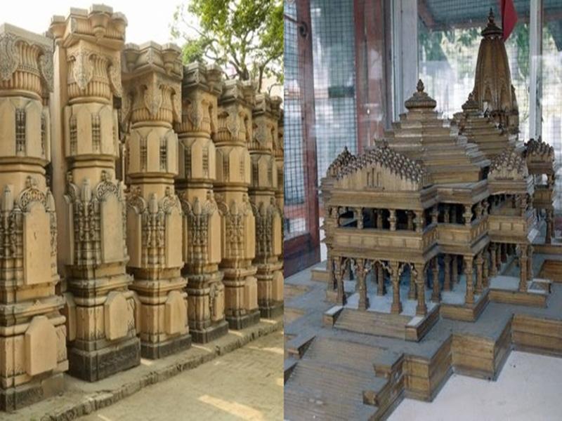 Ayodhya Verdict 2019: अयोध्या की जमीन रामलला की, जानिए कैसे बनेगा 128 फिट ऊंचा राम मंदिर
