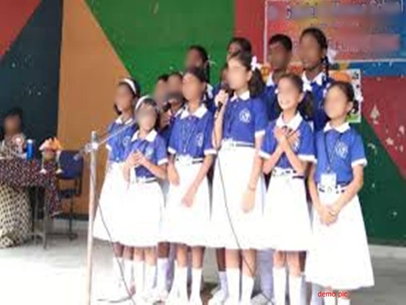 छत्तीसगढ़ का पहला जिला कवर्धा, जहां स्कूलों में अध्यापन से पहले गाया जाएगा राजकीय गीत