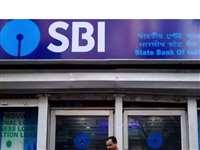 SBI Loan : एसबीआई ने लोन की दरों में की कटौती, नई दरें 10 दिसंबर से होंगी लागू