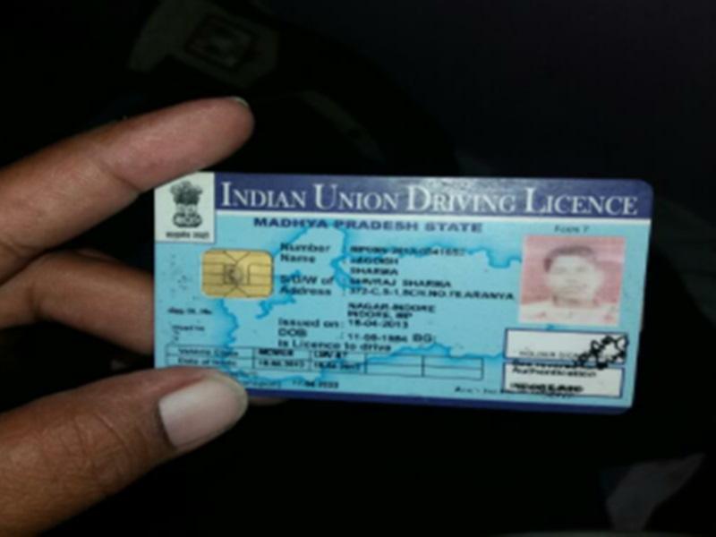 Driving license : माइक्रोचिप के साथ ही अब क्यूआर कोड से भी लैस होंगे लाइसेंस