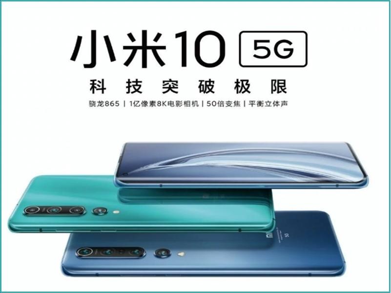 Xiaomi Mi 10 और Mi 10 Pro के पोस्टर, रिटेल बॉक्स और संभावित कीमत हुई लीक, जानें डिटेल्स