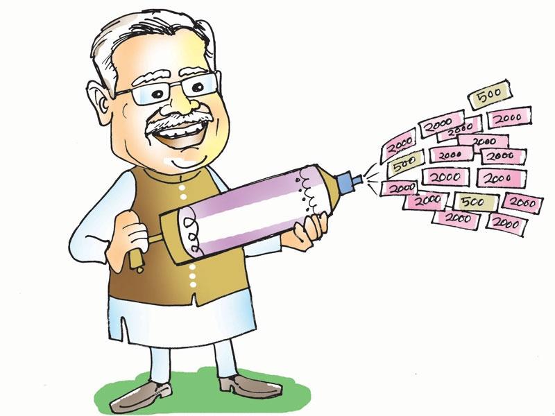 Happy Holi 2020: नेताजी धान भर कर पिचकारी चला रहे थे, दूसरे नेताजी को निशाना बना रहे थे