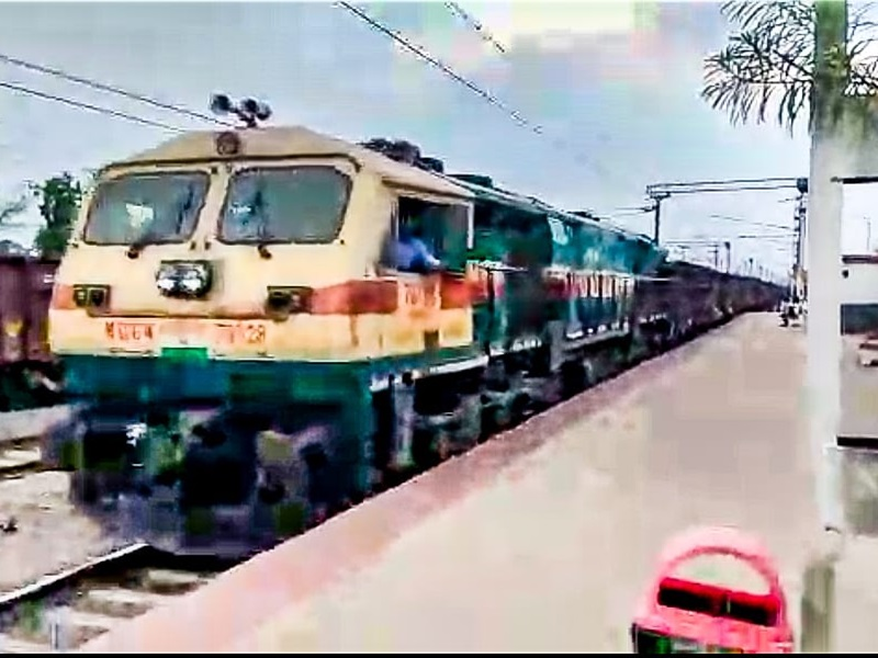 Anaconda Train: 15000 टन कोयला लेकर चली देश की सबसे लंबी सुपर एनाकोंडा ट्रेन