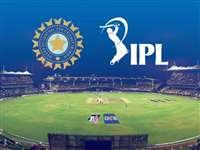 IPL 2020 को मिली भारत सरकार से लिखित मंजूरी, 19 सितंबर से 10 नवंबर के बीच होगा आयोजन