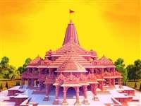 Ayodhya Ram Mandir Nirman : हो चुका भूमि पूजन, जानिए कब से शुरू होगा राम मंदिर निर्माण