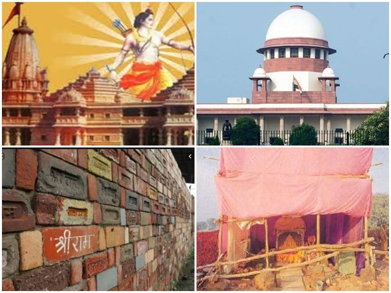Ayodhya Case 2019 : जन्मभूमि रामलला की, मस्जिद को अलग जमीन, विस्तार से पढ़ें फैसले के बारे में सब कुछ