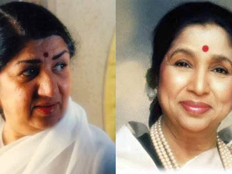 घर में Lata Mangeshkar को देख Asha Bhosle बोलीं - उन्हें देखकर याद आ गए कई गाने