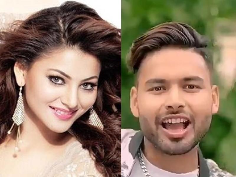 Rishabh Pant ने एक्स गर्लफ्रेंड Urvashi Rautela को किया ब्लॉक