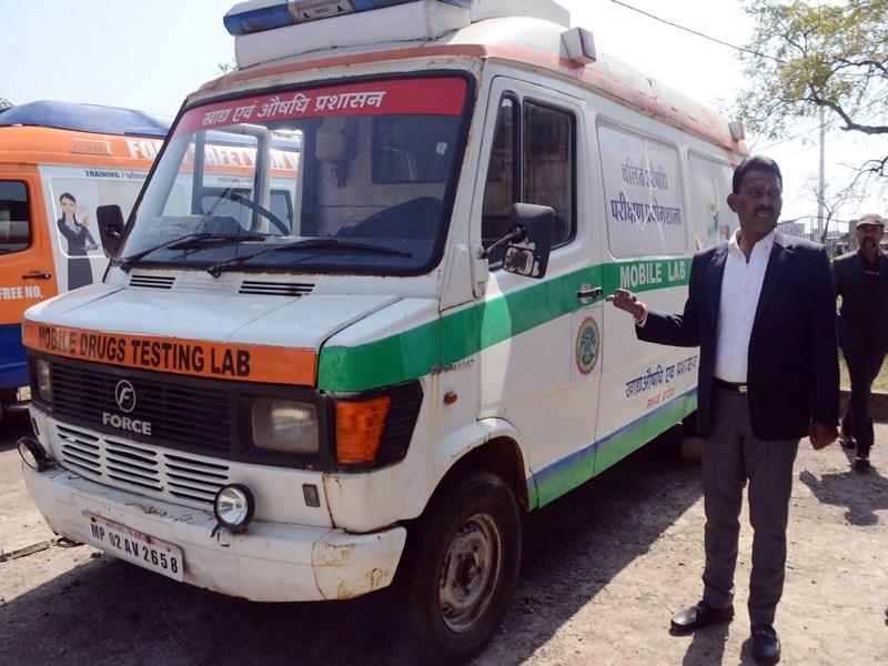 मध्य प्रदेश में मंत्री ने शुरू की मोबाइल ड्रग टेस्टिंग लैब, लेकिन इसके पहिए ही जाम