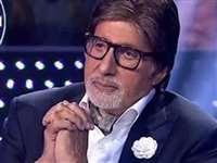 KBC 12: हो सकता है Amitabh Bachchan न कर पाएं शूटिंग, जानिए कारण, बदला जाएगा कौन बनेगा करोड़पति का होस्ट?