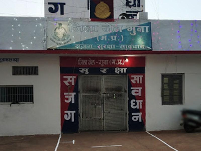 MP Live : गुना में बंदी निकला कोरोना पॉजिटिव, खंडवा में 10 और बड़वानी में 9 नए मरीज