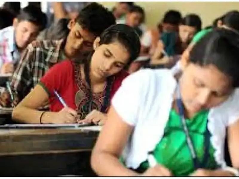 University Exams: जिनकी परीक्षा छूटे, उनको दें दूसरा मौका, सरकार का यूनिवर्सिटीज को निर्देश