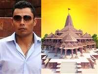 रामलला के दर्शन के लिए Ayodhya आना चाहते हैं पूर्व पाकिस्तानी क्रिकेटर Danish Kaneria