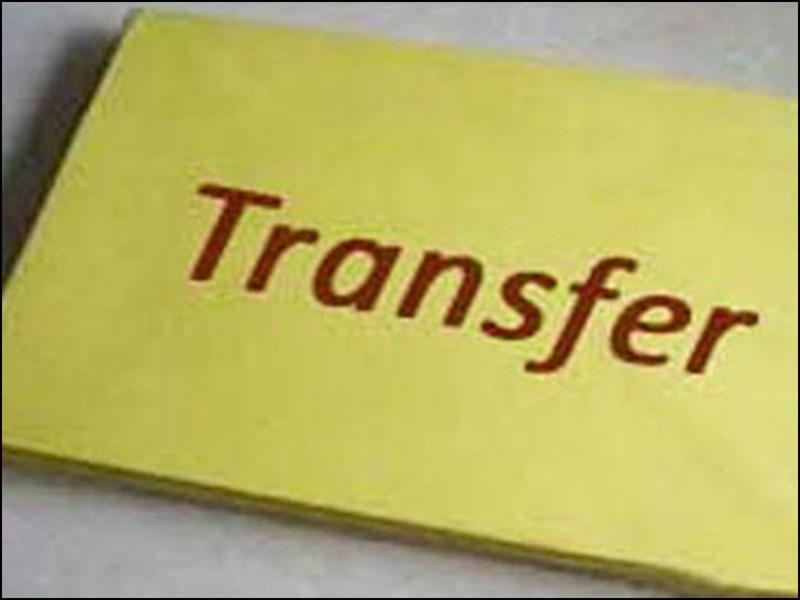 District Collector Transfer : मध्यप्रदेश में कलेक्टरों के तबादलों पर 25 नवंबर से रोक